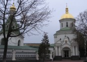 киев ильинская