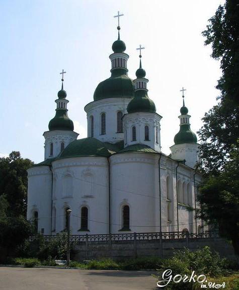 киев кирилловская
