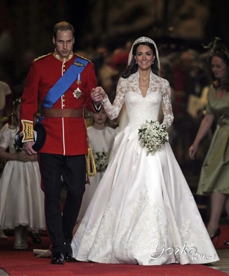 wedding Kate Midlton and William 2