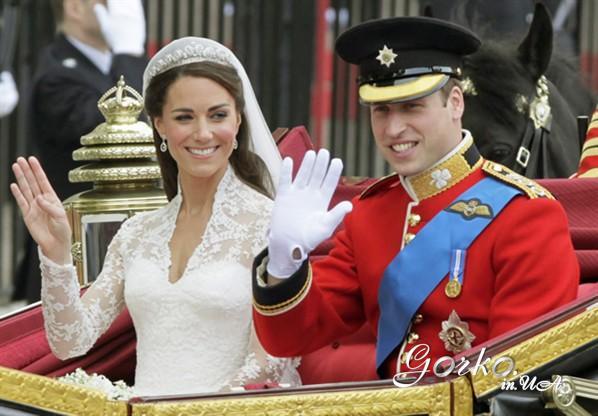 wedding Kate Midlton and William