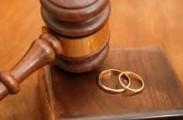 св о разводе