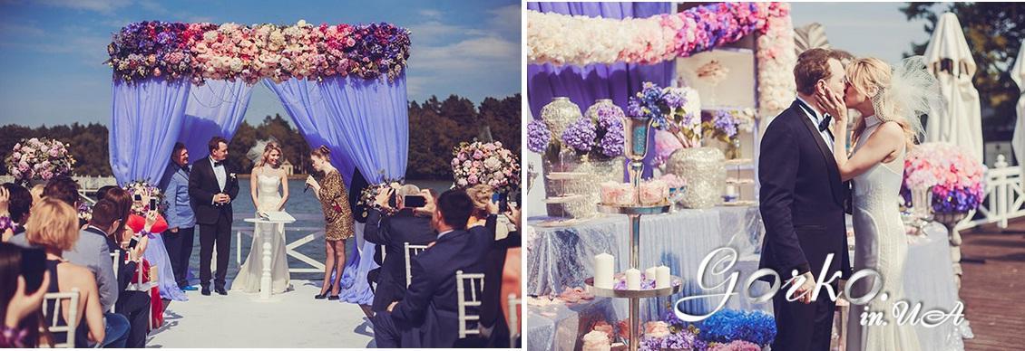 свадьба башарова 2