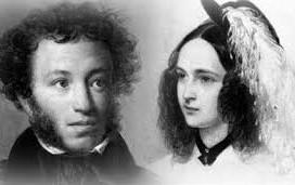 пушкин и гончарова история любви